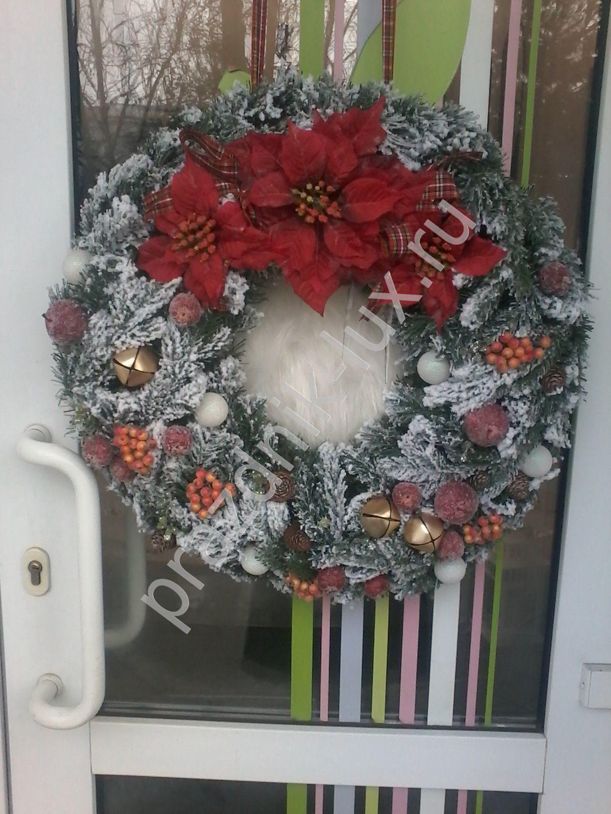 Новогоднее венки своими руками для дверей фото